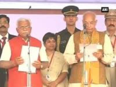 News video: Manohar Lal Khattar takes oath as Haryana CM