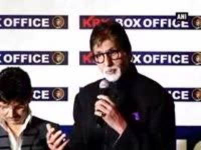 "News video: Amitabh Bachchan at Kamaal R Khan's ""Box Office"" Website Launch"